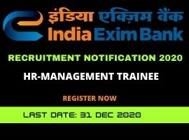 EXIM BANK HR MT 2020 RECRUITMENT NOTIFICATION AND ONLINE APPLICATION LINK